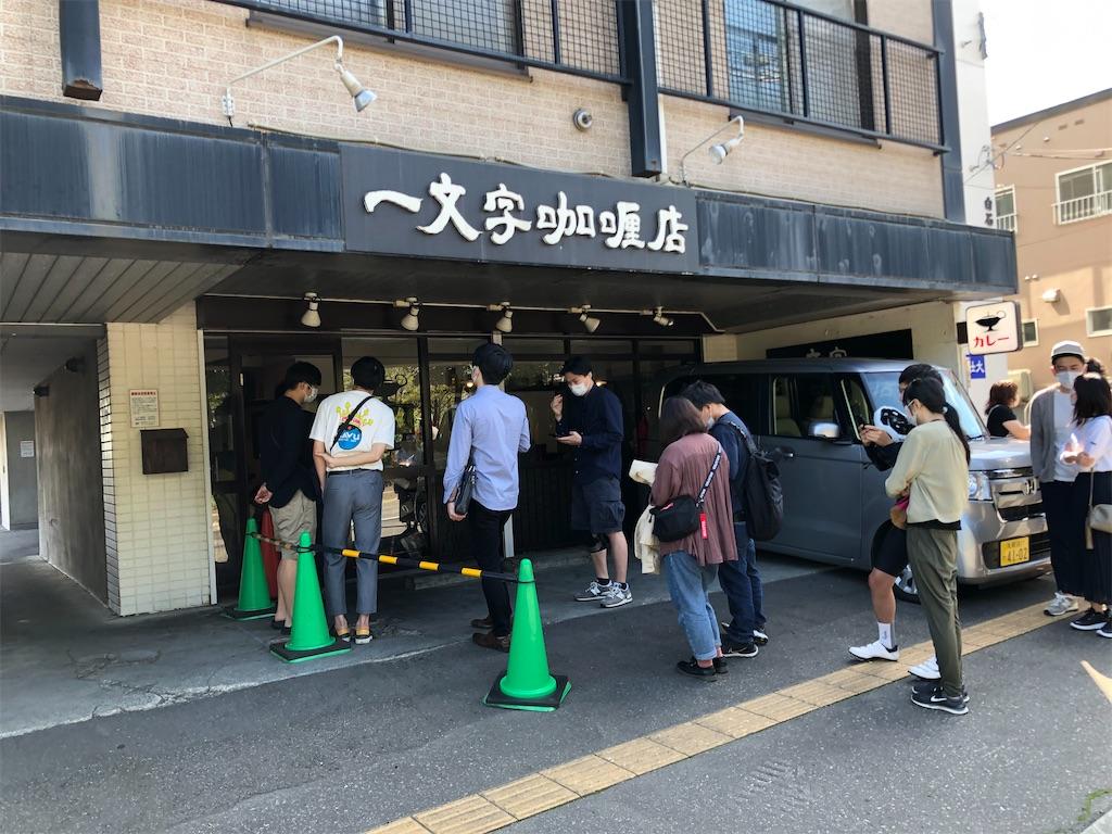 f:id:junichisuzaki:20200922125524j:image