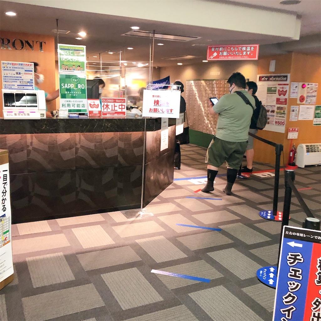 f:id:junichisuzaki:20200922190738j:image