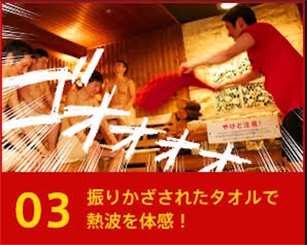 f:id:junichisuzaki:20200922190741j:image