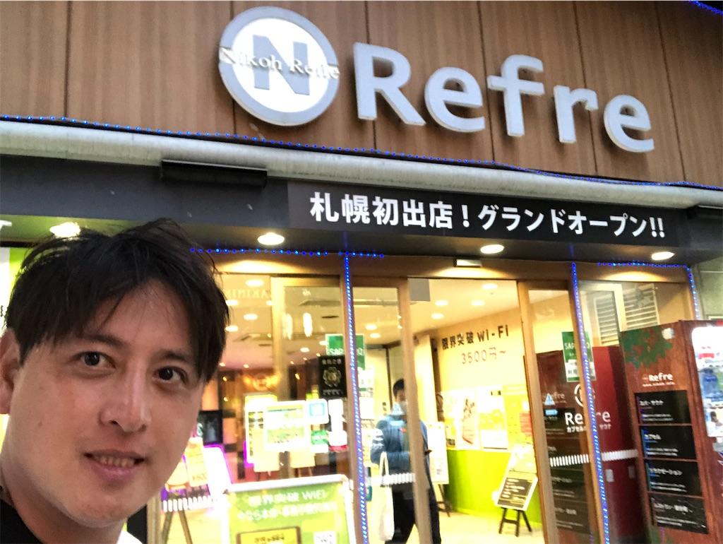 f:id:junichisuzaki:20200922190749j:image