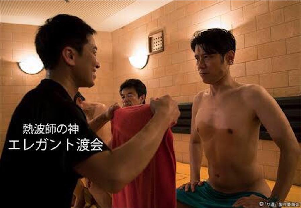 f:id:junichisuzaki:20200922190839j:image