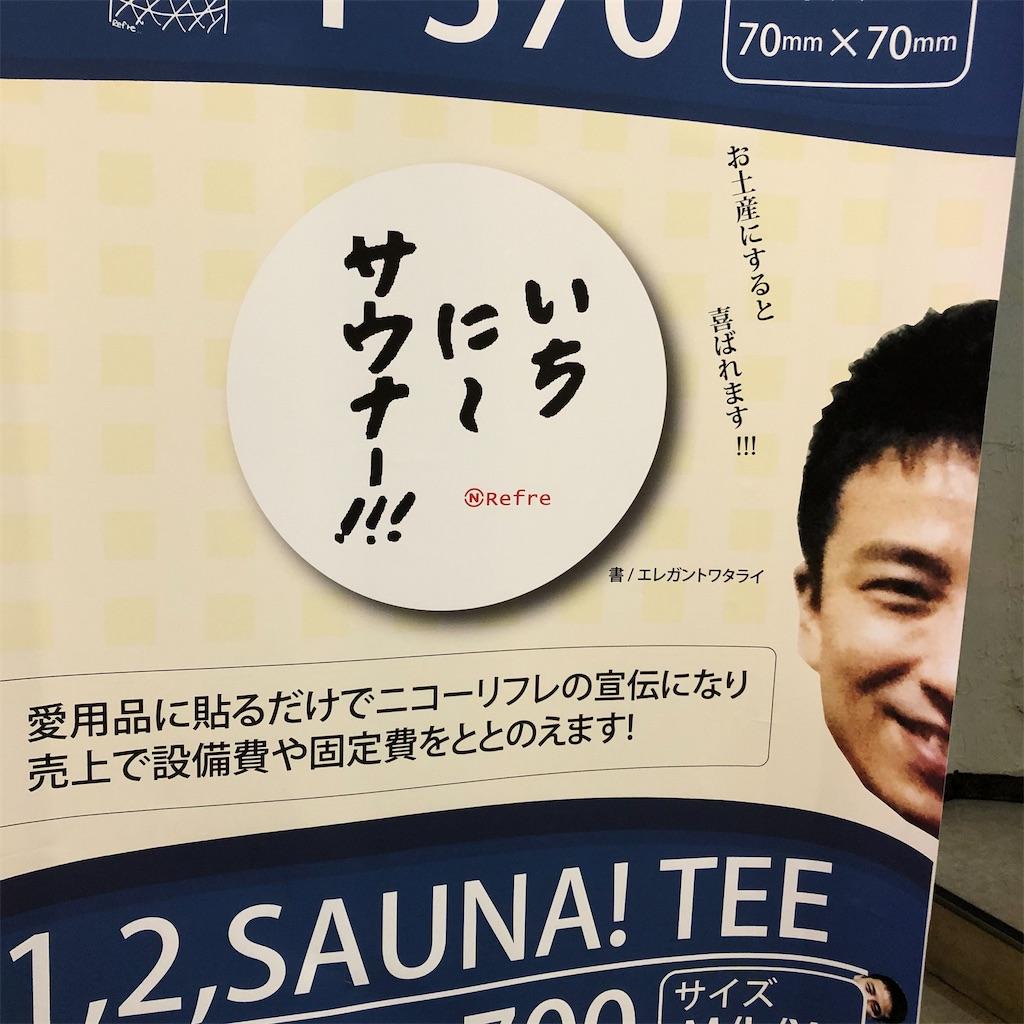 f:id:junichisuzaki:20200922190844j:image