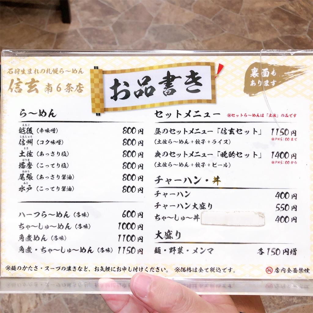 f:id:junichisuzaki:20200922192432j:image