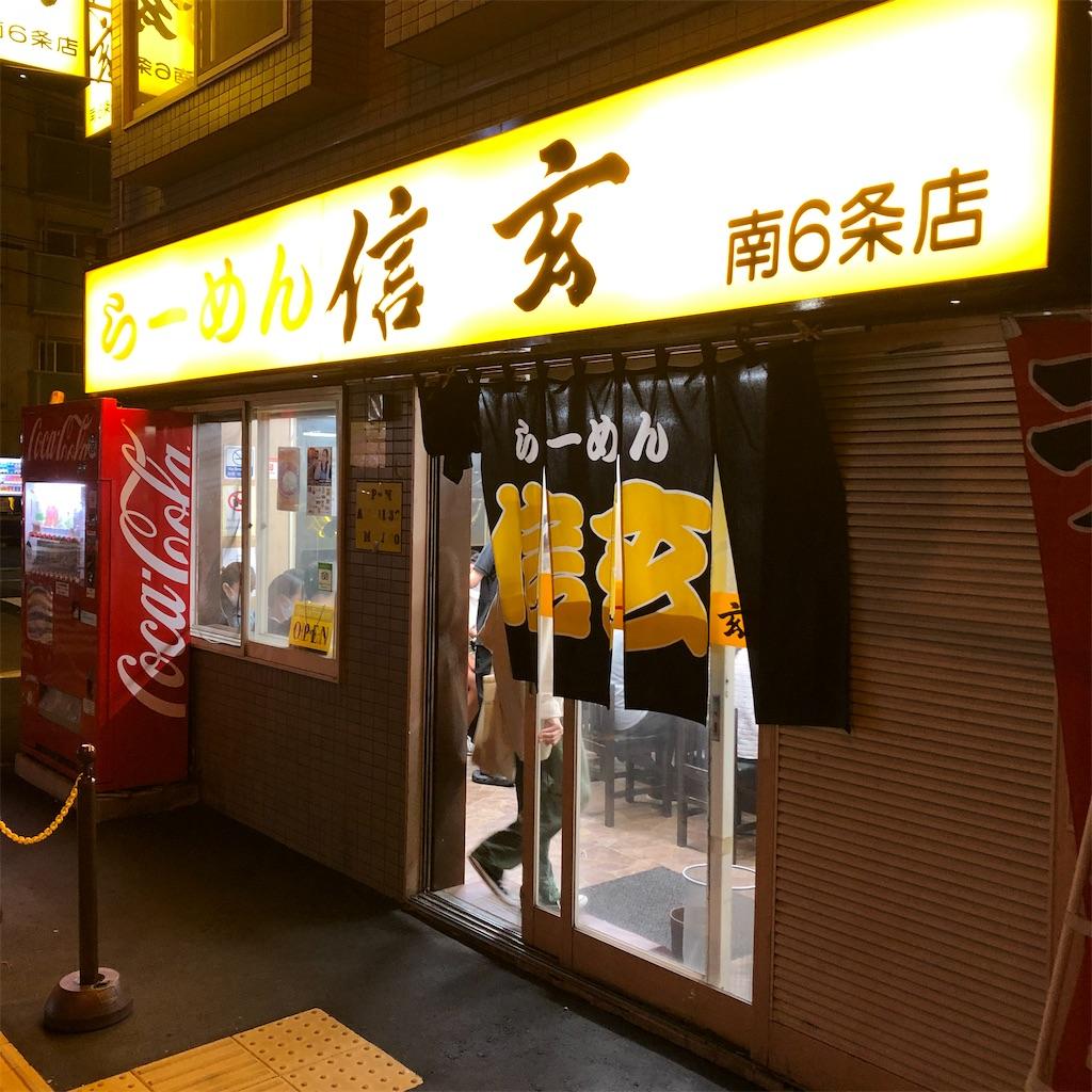 f:id:junichisuzaki:20200922192437j:image