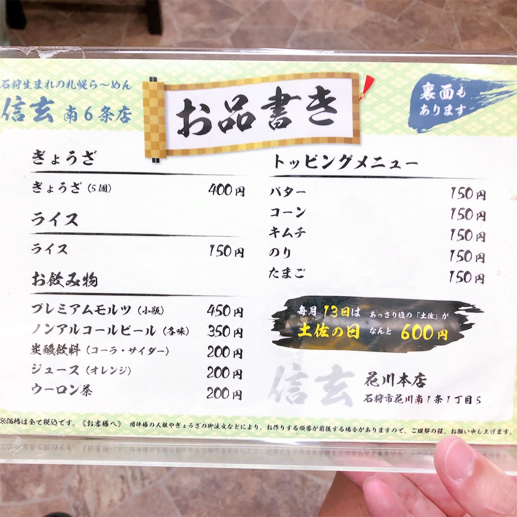 f:id:junichisuzaki:20200922192451j:image