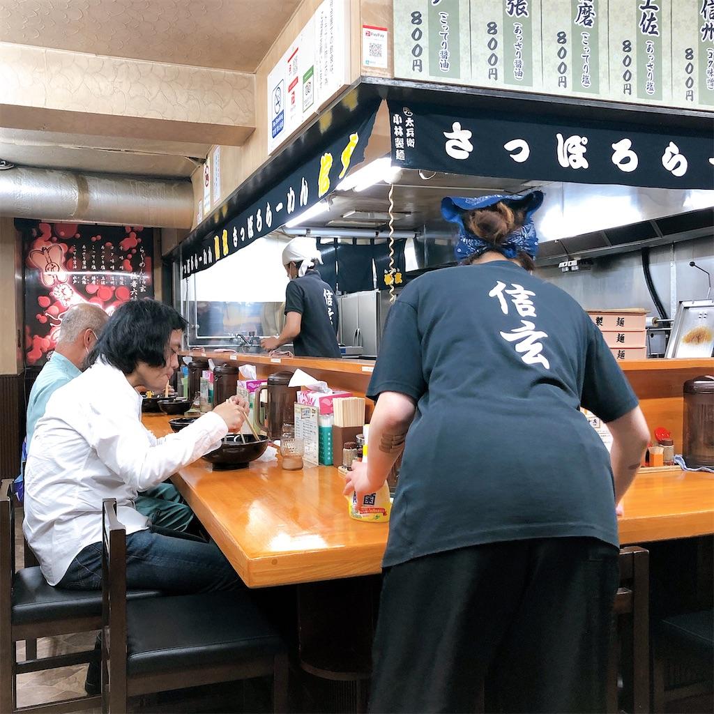 f:id:junichisuzaki:20200922192501j:image