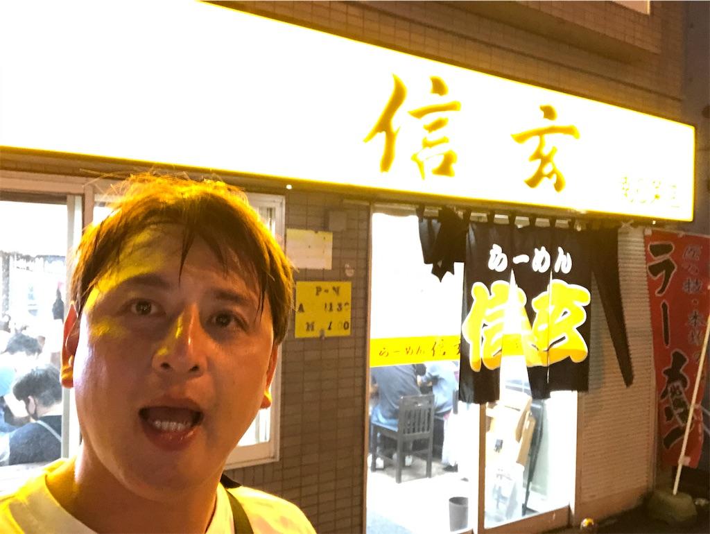f:id:junichisuzaki:20200922192513j:image