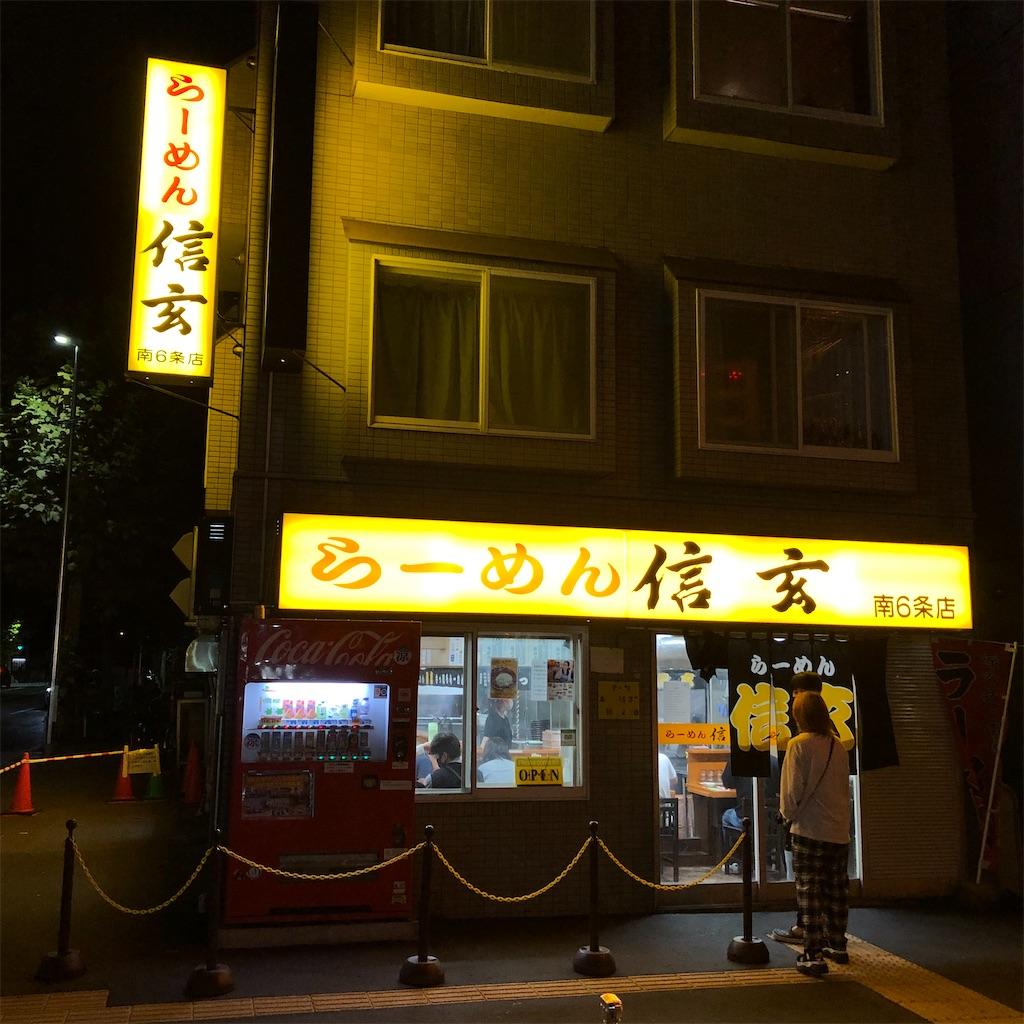 f:id:junichisuzaki:20200922192517j:image