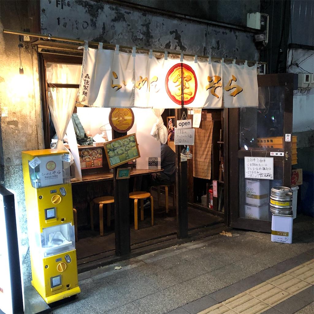 f:id:junichisuzaki:20200923195806j:image