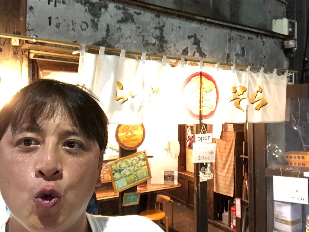 f:id:junichisuzaki:20200923195828j:image