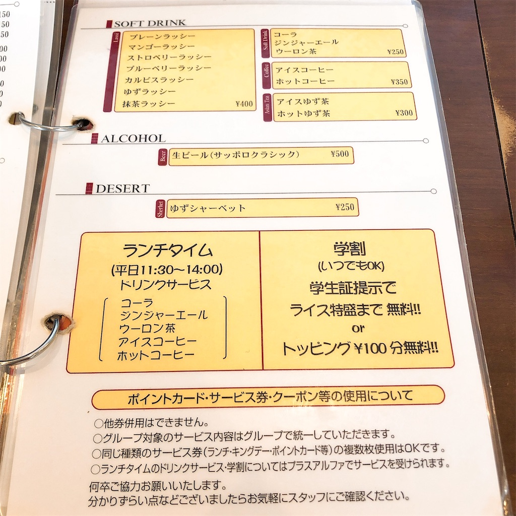 f:id:junichisuzaki:20200923200136j:image