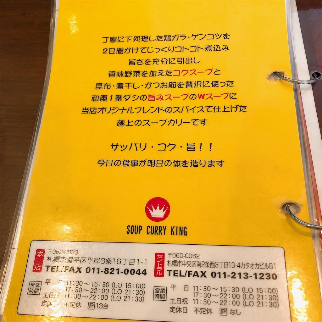 f:id:junichisuzaki:20200923200156j:image