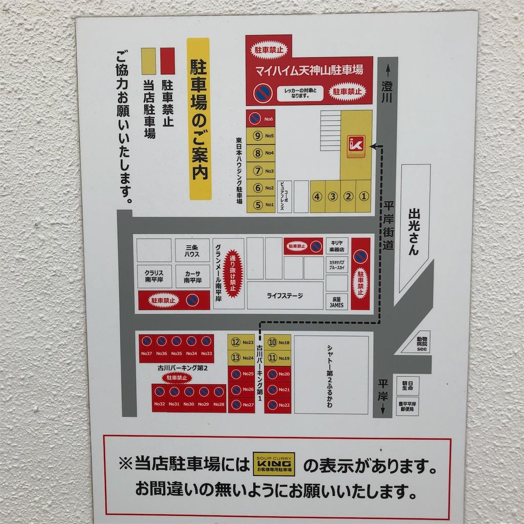 f:id:junichisuzaki:20200923200200j:image