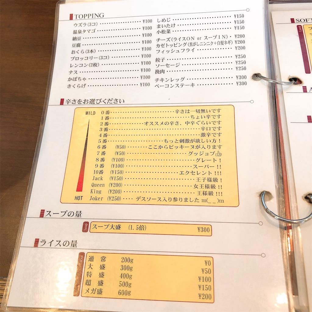f:id:junichisuzaki:20200923200323j:image