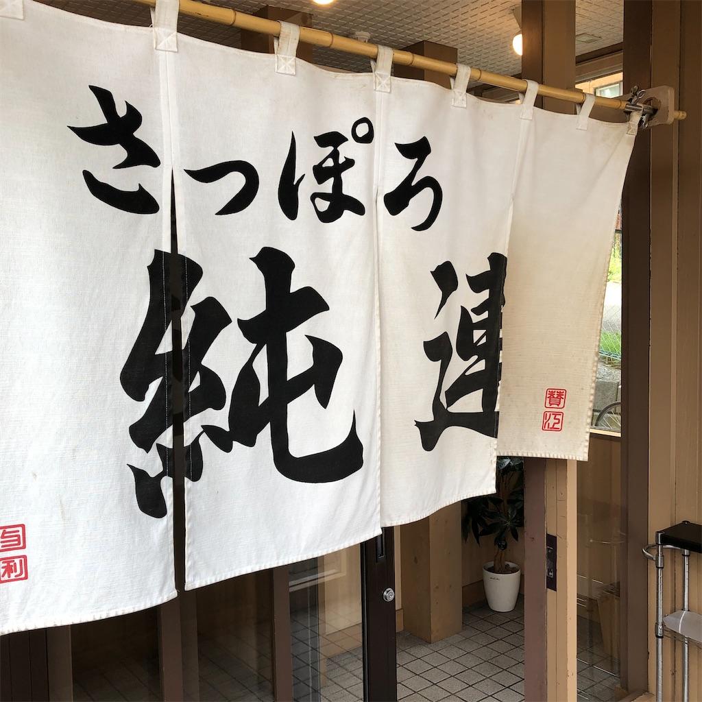 f:id:junichisuzaki:20200924190522j:image