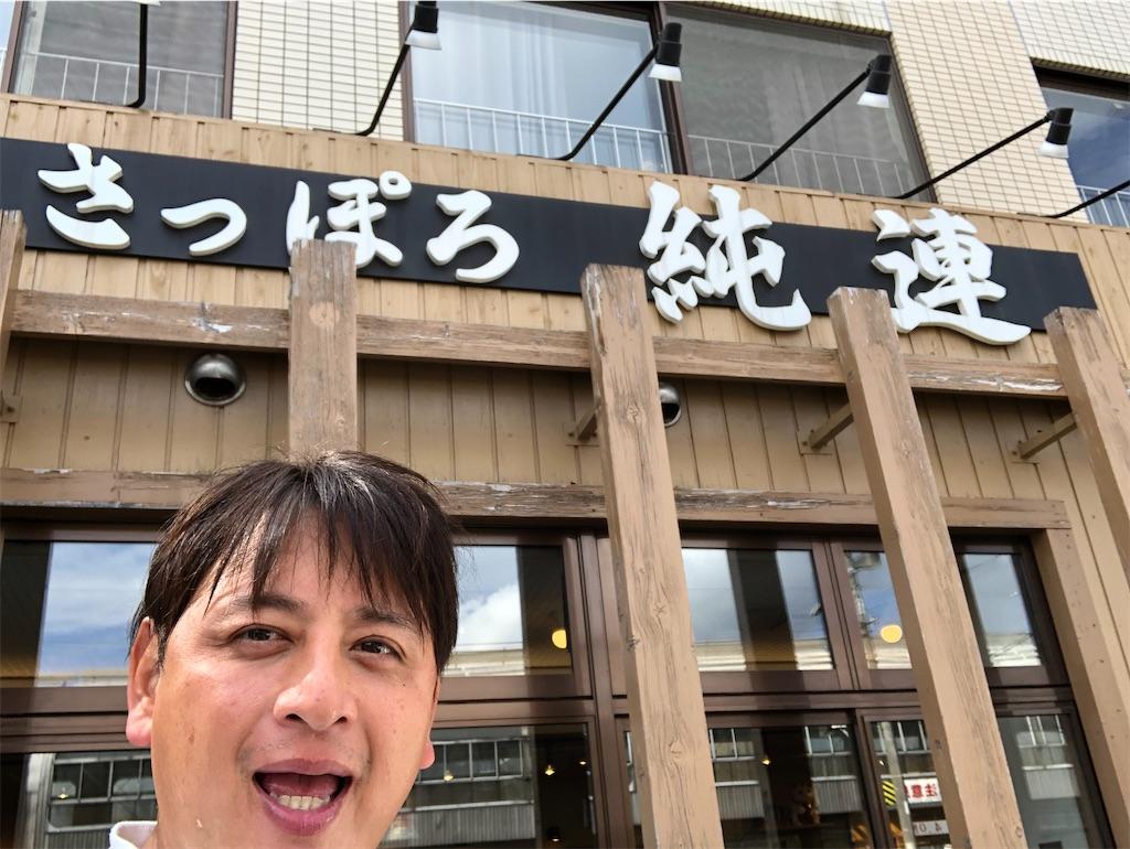 f:id:junichisuzaki:20200924190532j:image