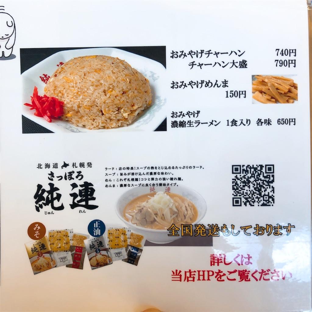 f:id:junichisuzaki:20200924190539j:image