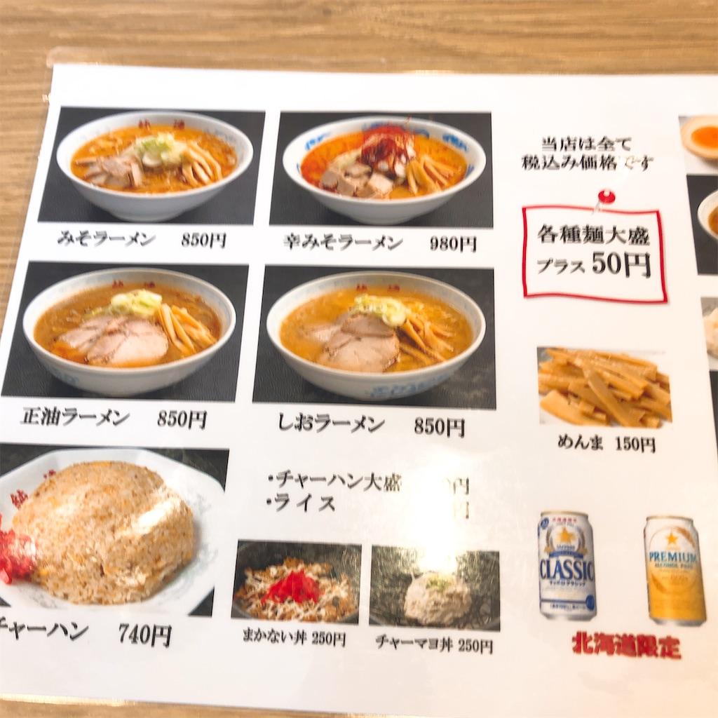 f:id:junichisuzaki:20200924190552j:image