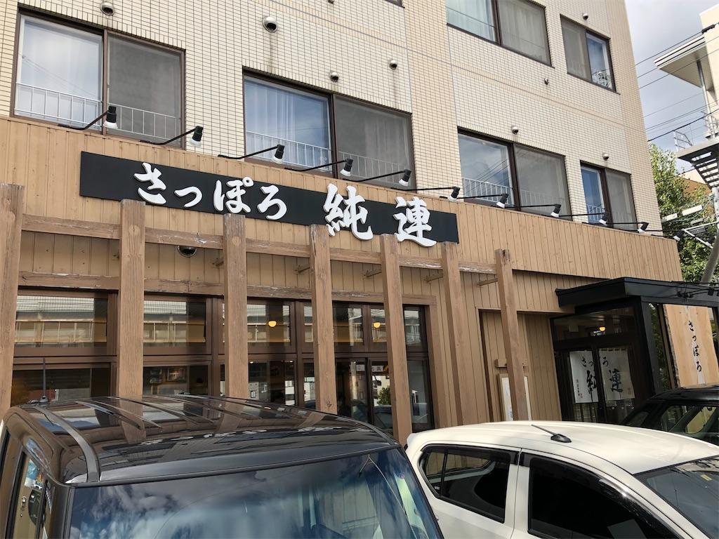 f:id:junichisuzaki:20200924190601j:image
