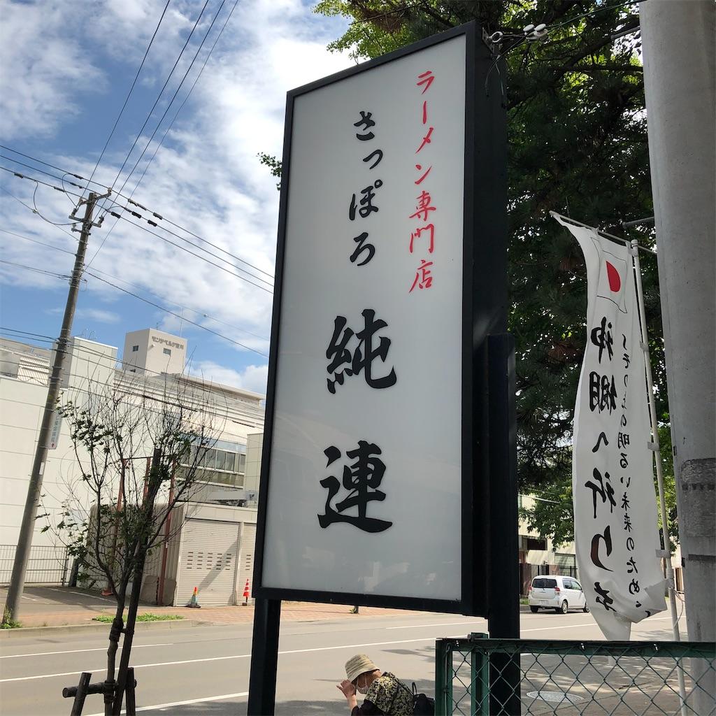 f:id:junichisuzaki:20200924190605j:image
