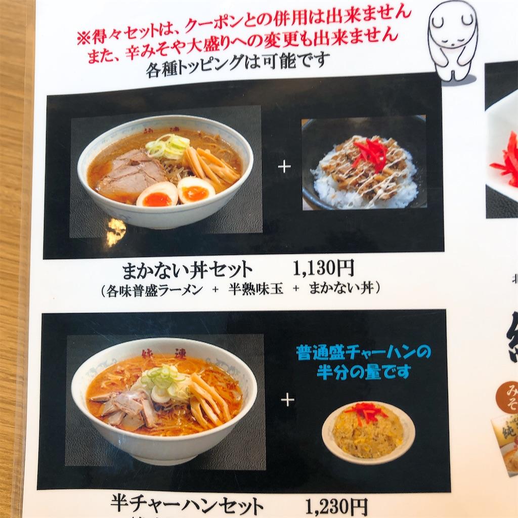 f:id:junichisuzaki:20200924190609j:image