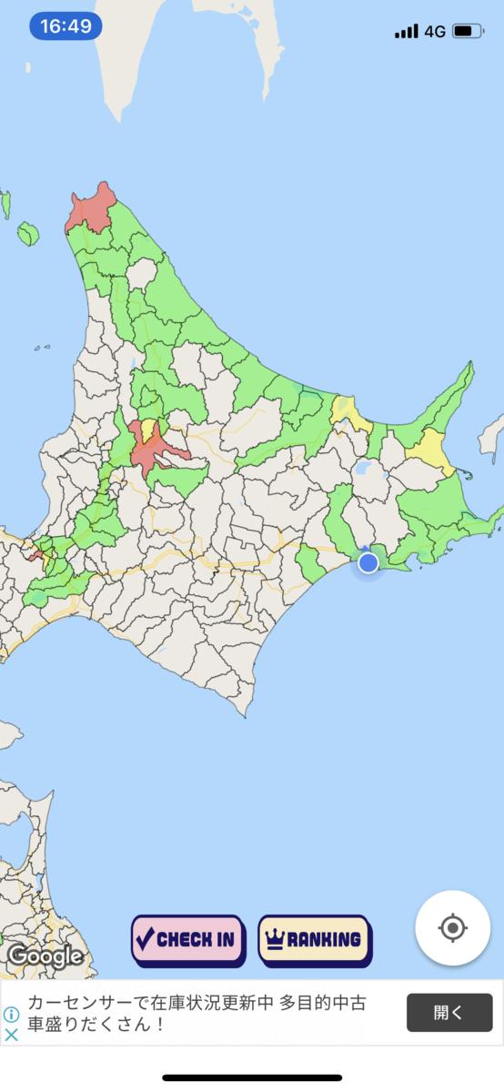 f:id:junichisuzaki:20200924204024p:plain