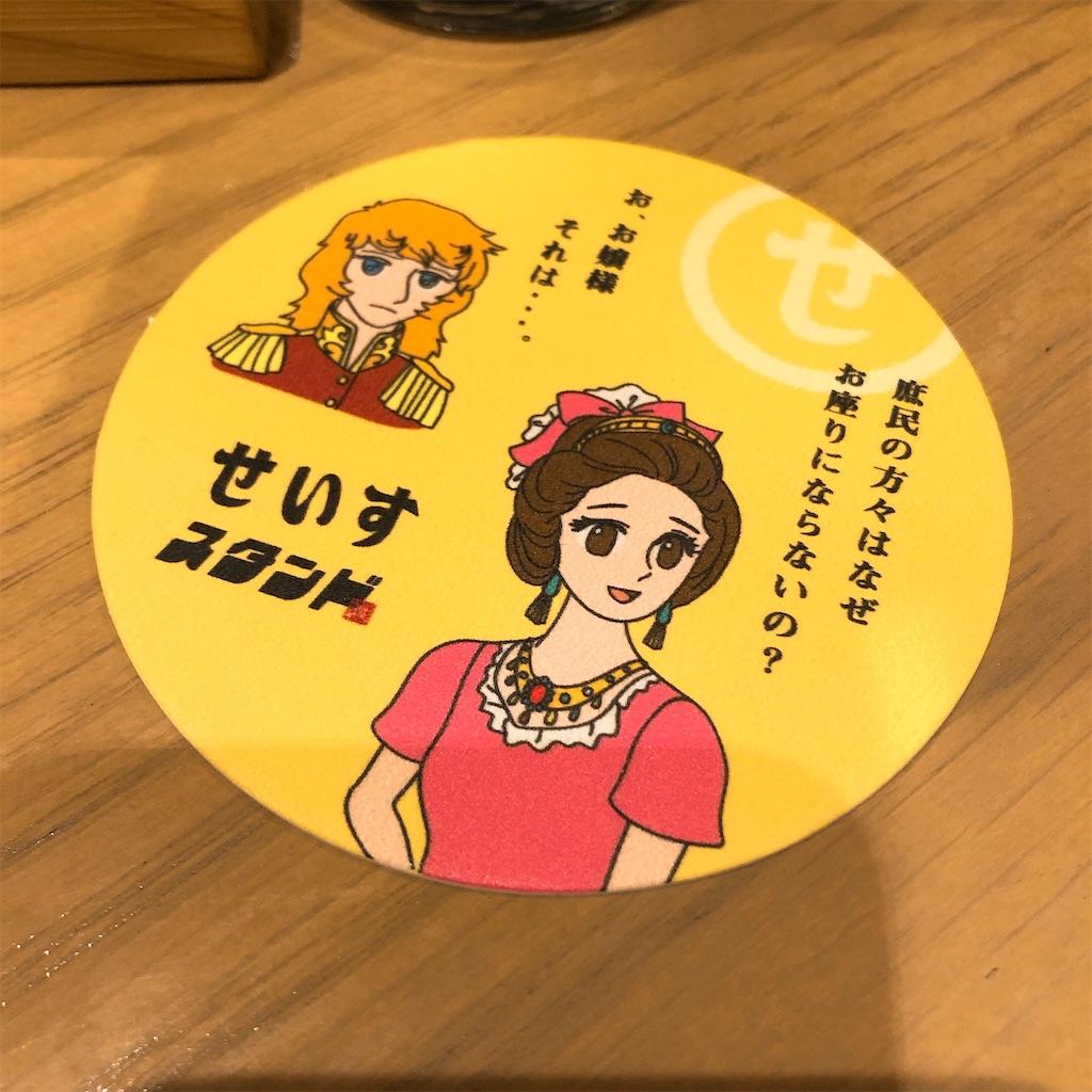 f:id:junichisuzaki:20200925123557j:image