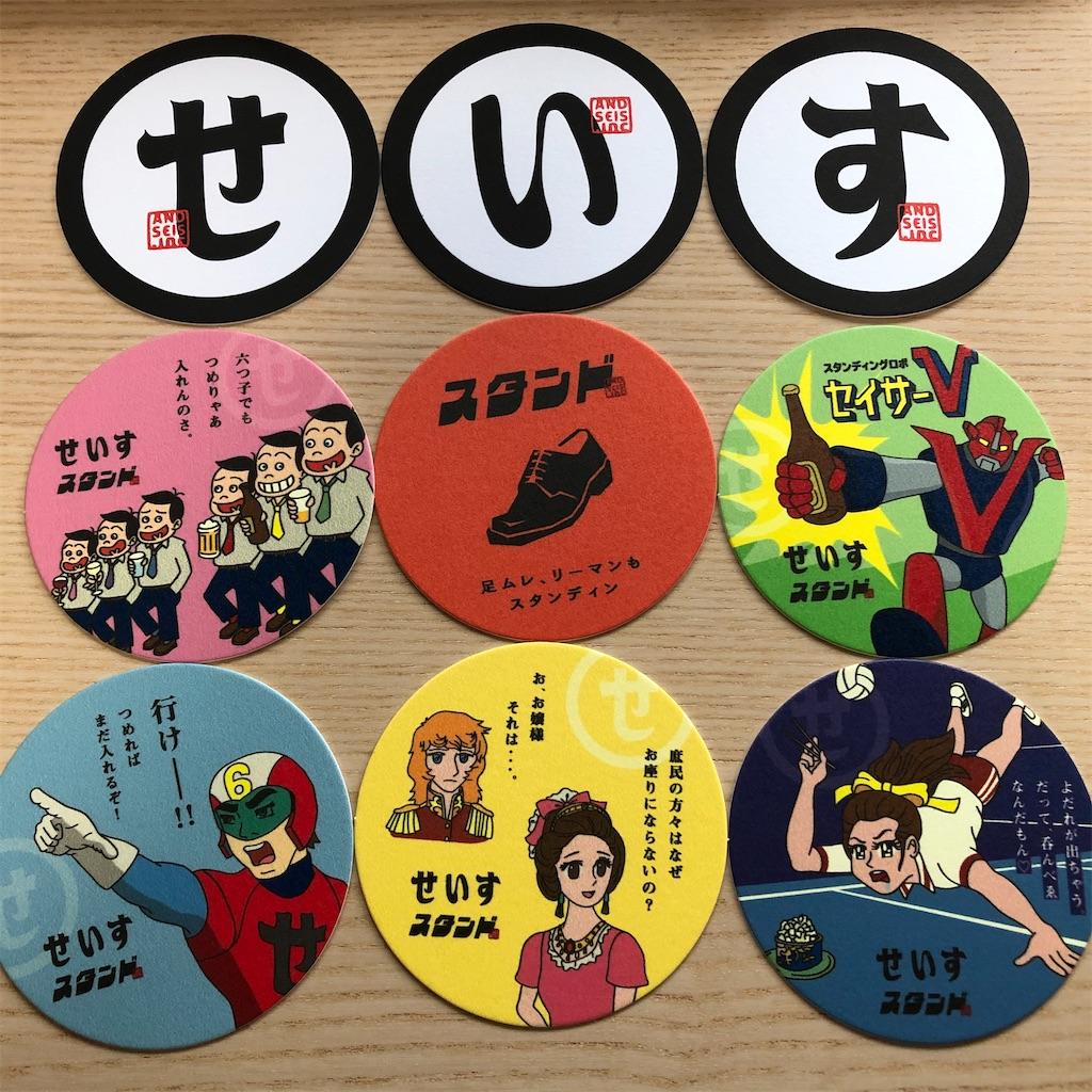 f:id:junichisuzaki:20200925123608j:image