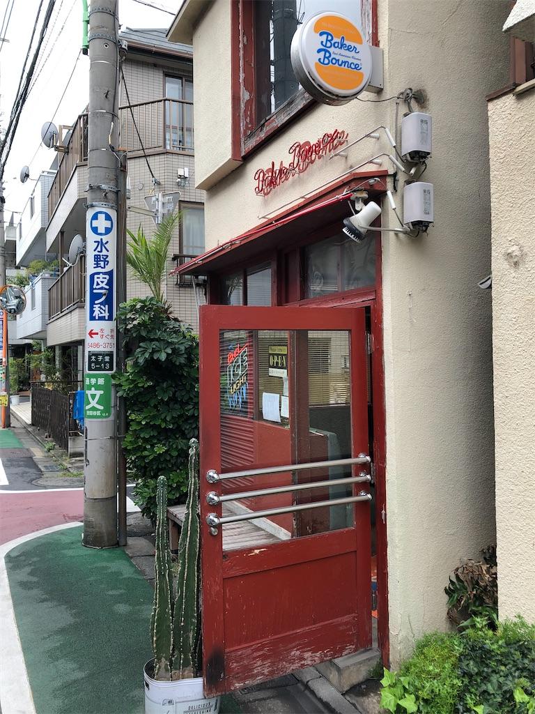 f:id:junichisuzaki:20201001150204j:image