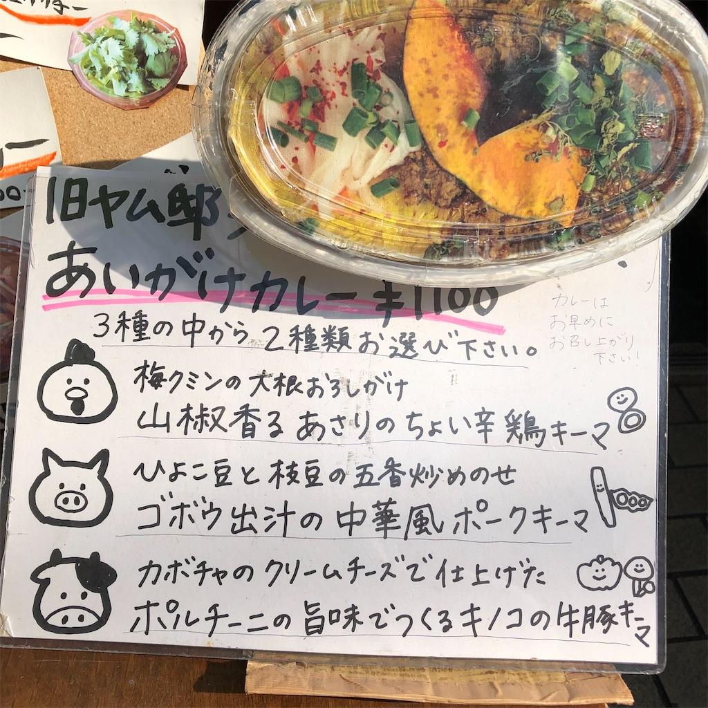 f:id:junichisuzaki:20201002174425j:image
