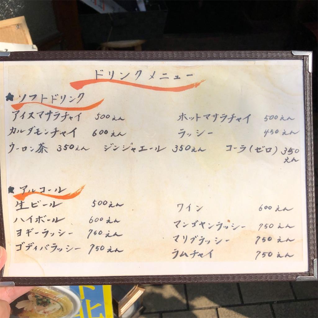 f:id:junichisuzaki:20201002174431j:image
