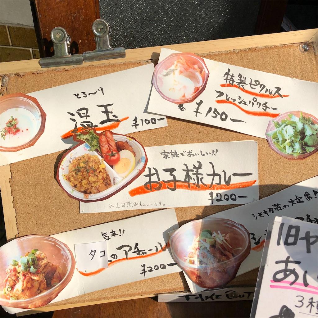f:id:junichisuzaki:20201002174508j:image