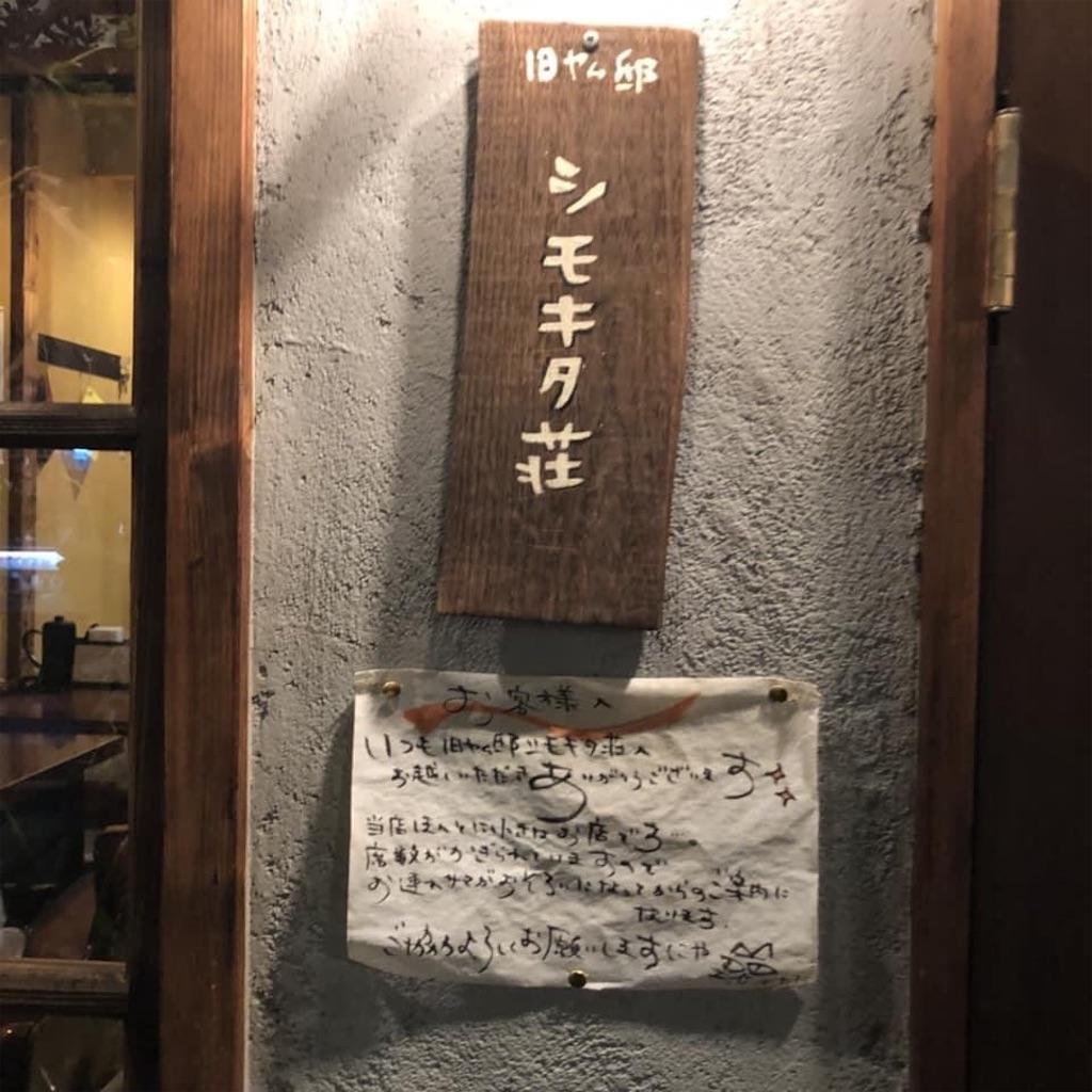 f:id:junichisuzaki:20201002174531j:image