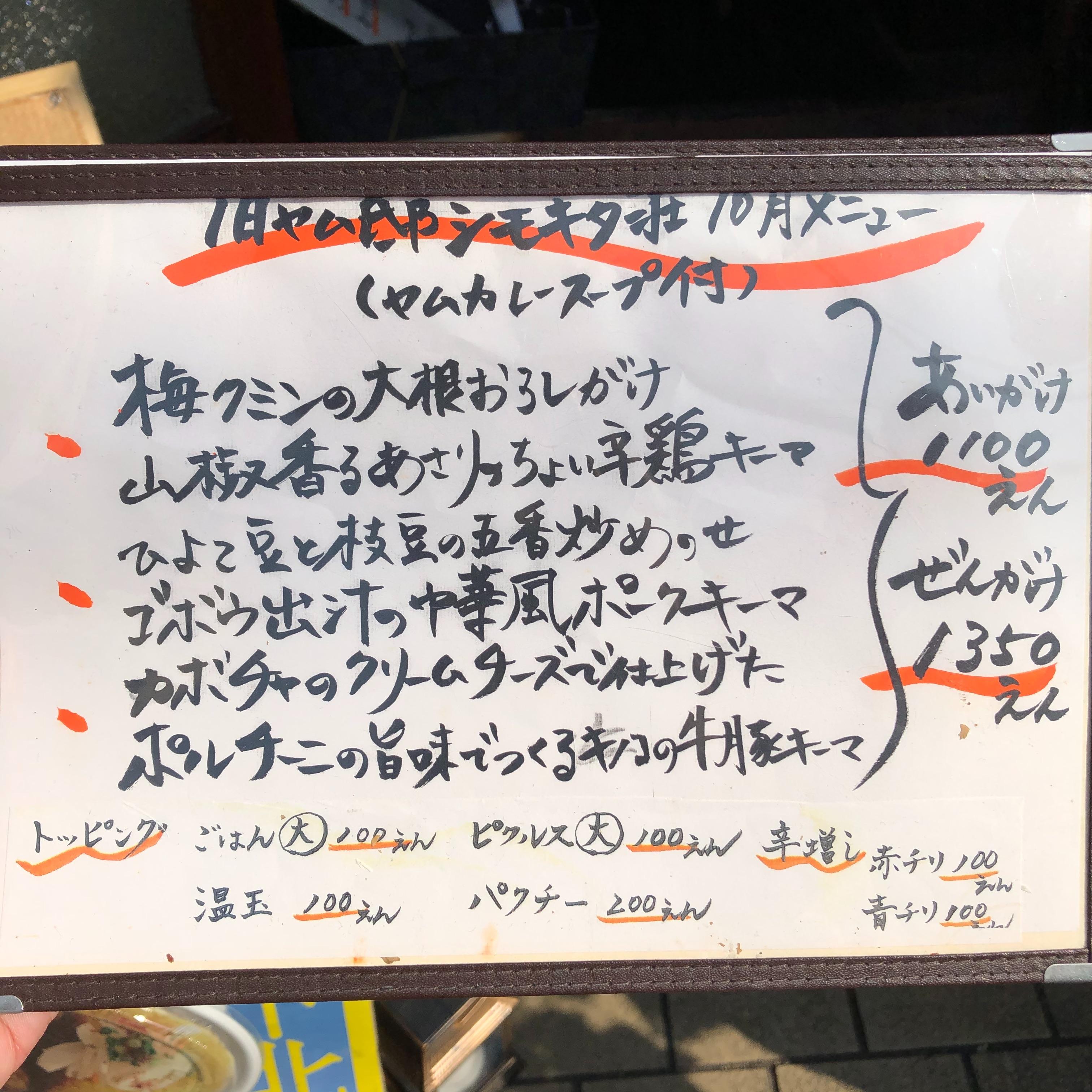 f:id:junichisuzaki:20201002174947j:image