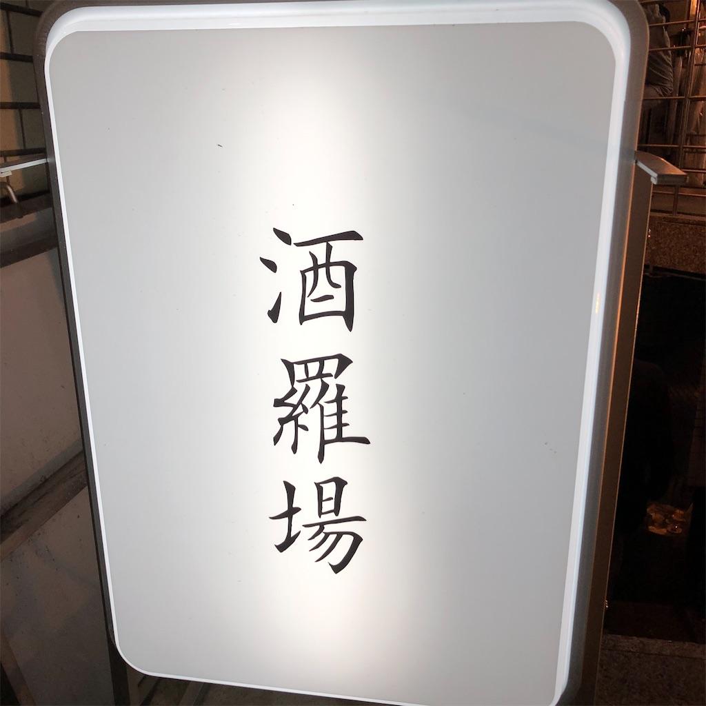 f:id:junichisuzaki:20201003082832j:image