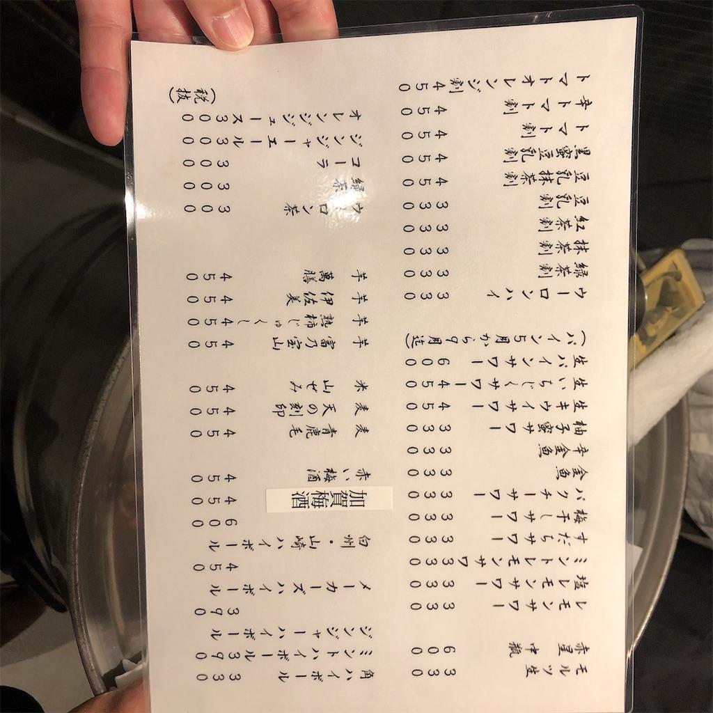 f:id:junichisuzaki:20201003082840j:image