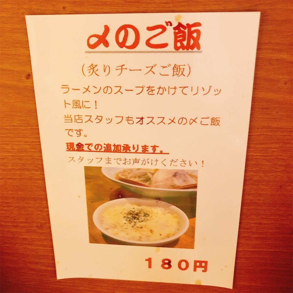 f:id:junichisuzaki:20201004172451j:image