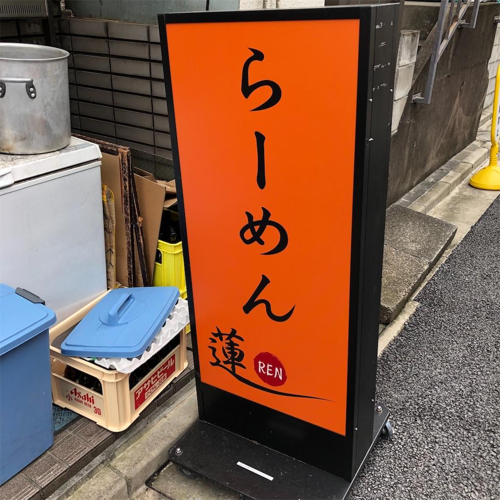 f:id:junichisuzaki:20201004172458j:image