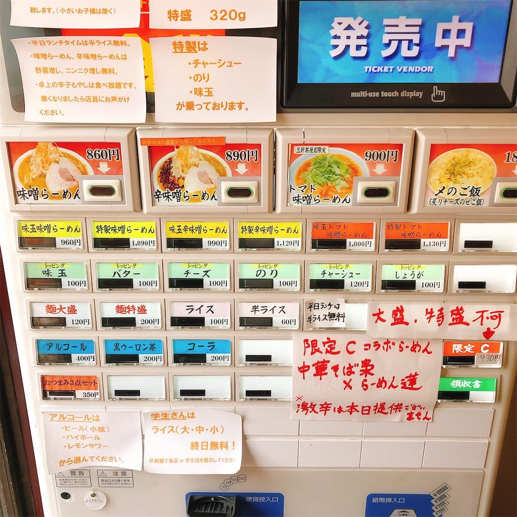f:id:junichisuzaki:20201004172503j:image