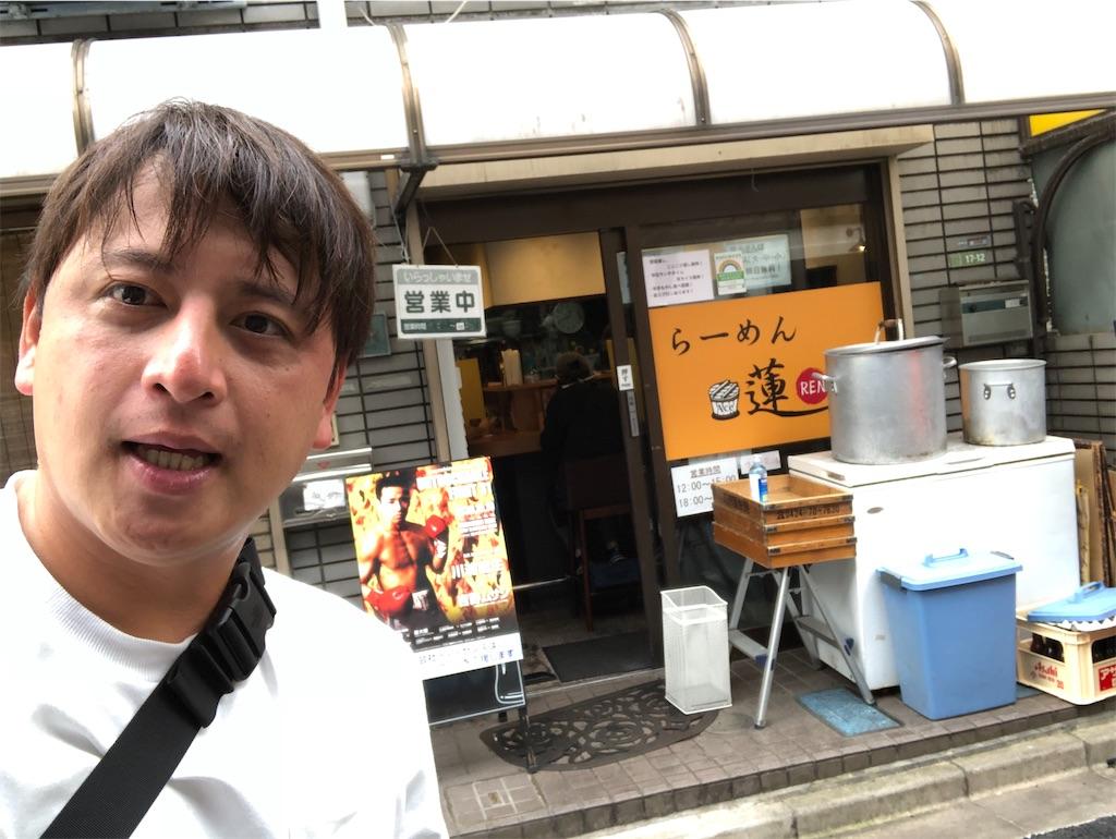 f:id:junichisuzaki:20201004172508j:image