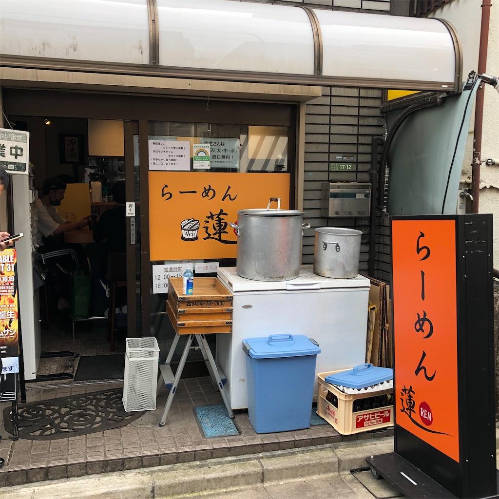 f:id:junichisuzaki:20201004172525j:image