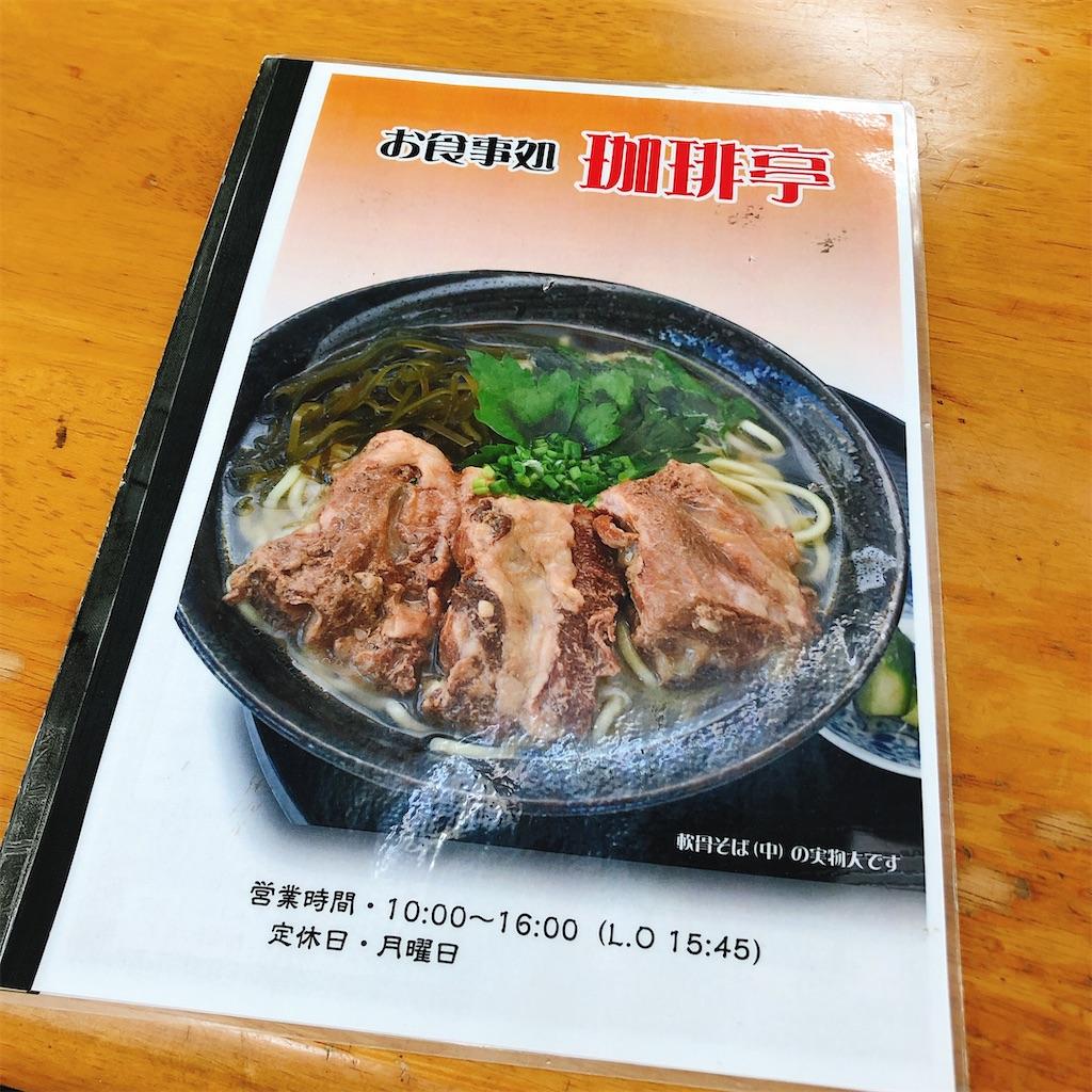f:id:junichisuzaki:20201007164500j:image