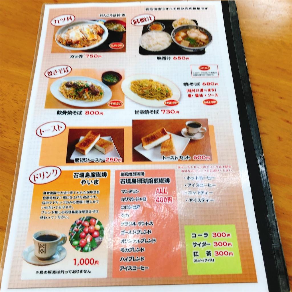 f:id:junichisuzaki:20201007164509j:image