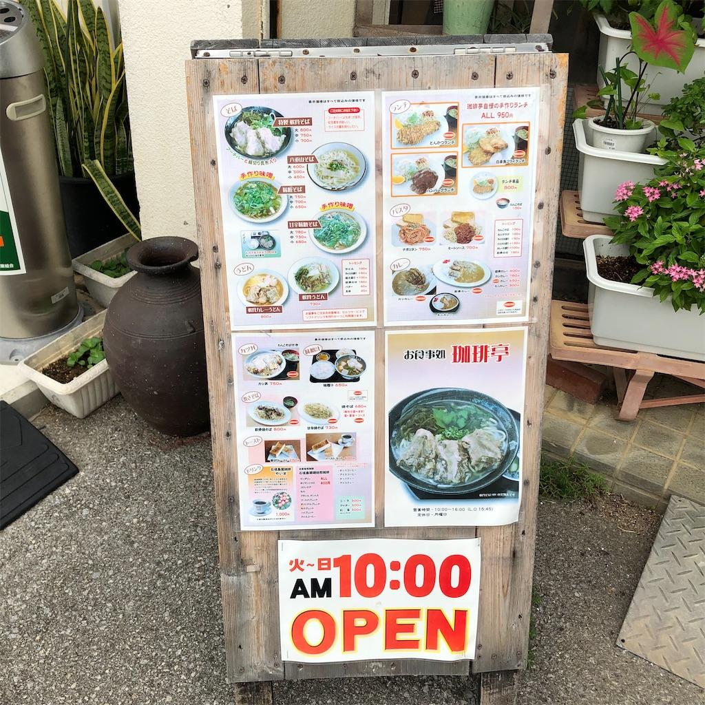 f:id:junichisuzaki:20201007164519j:image