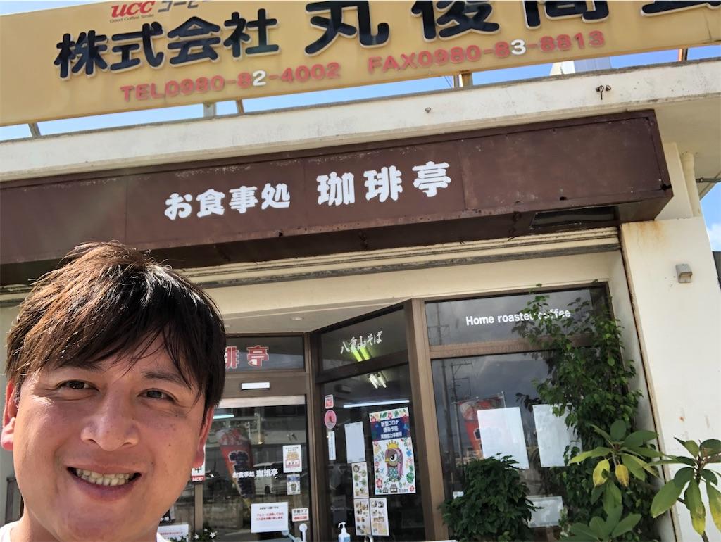 f:id:junichisuzaki:20201007164527j:image