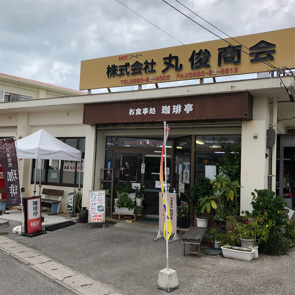 f:id:junichisuzaki:20201007164531j:image