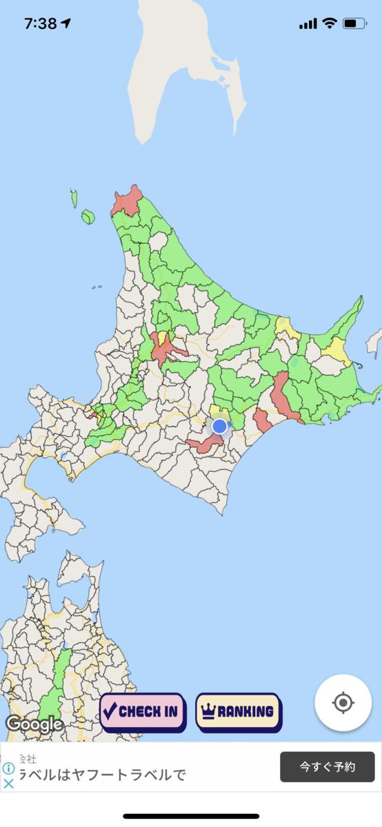 f:id:junichisuzaki:20201007172319p:plain