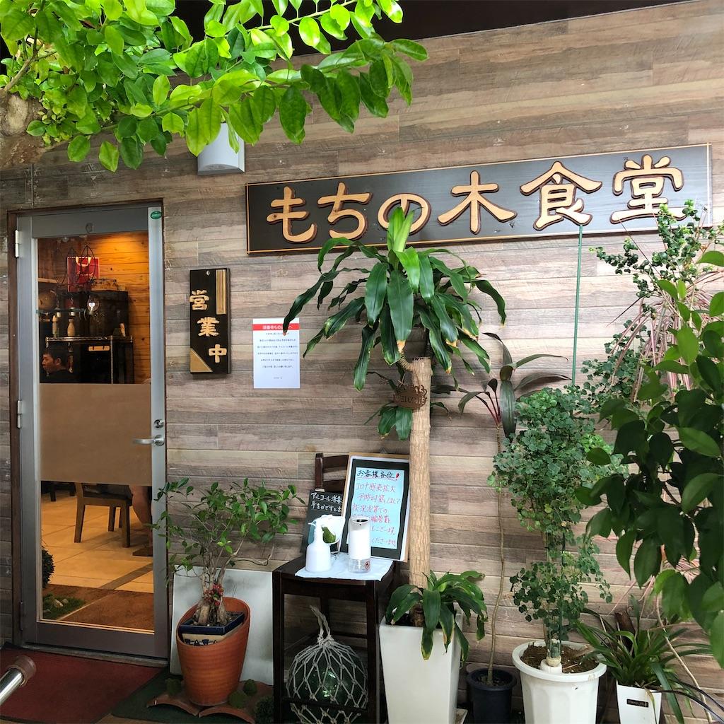 f:id:junichisuzaki:20201008175159j:image