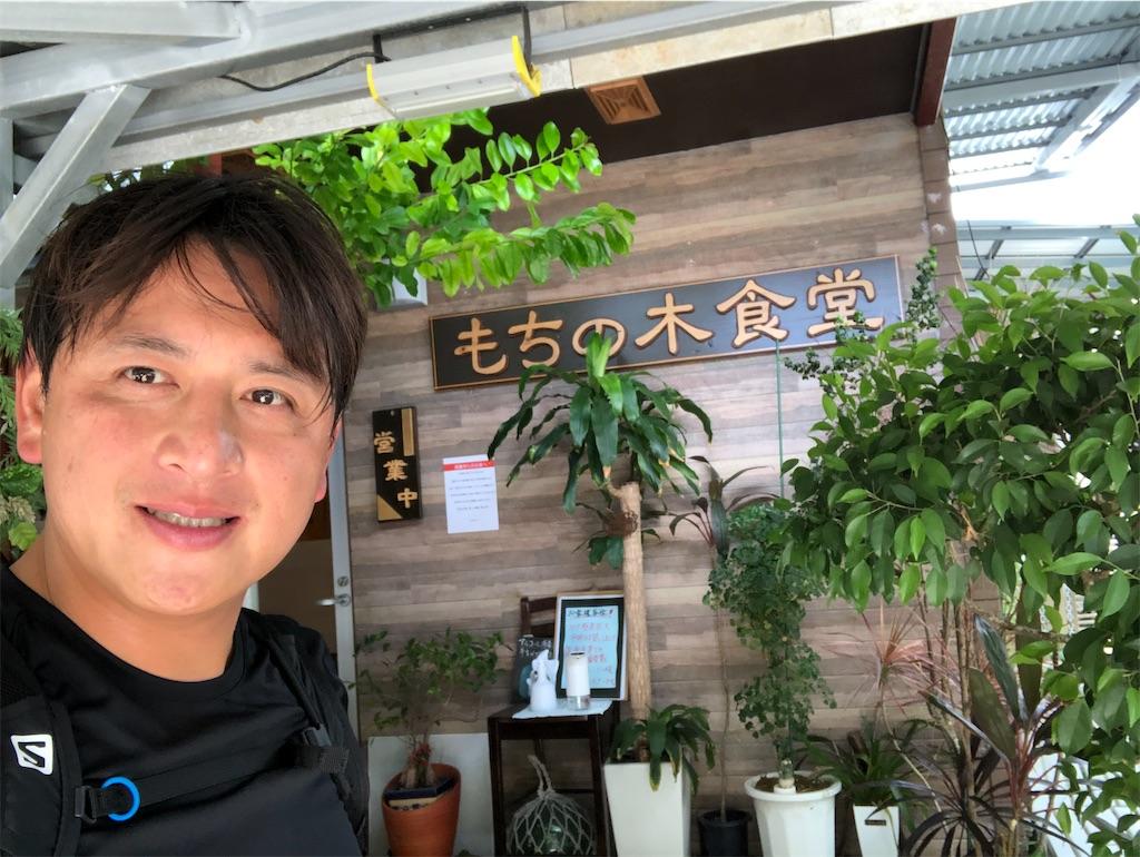 f:id:junichisuzaki:20201008175204j:image