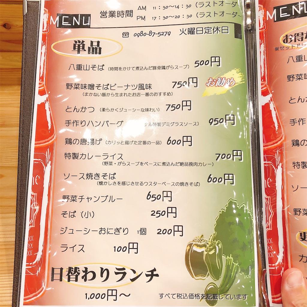 f:id:junichisuzaki:20201008175218j:image